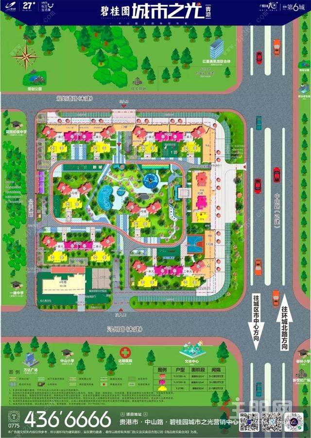 碧桂园·城市之光总平图