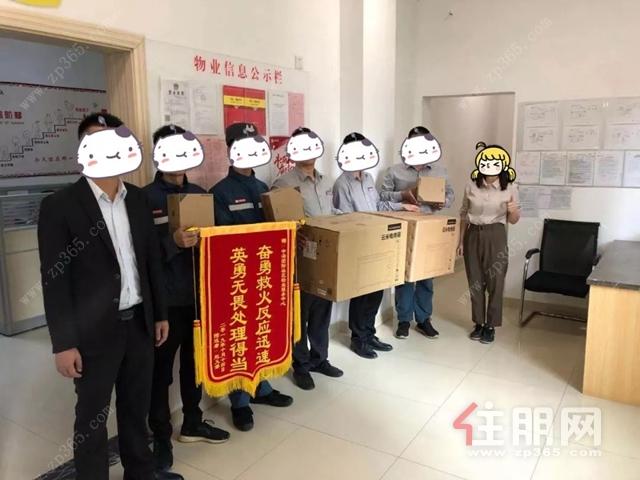 鑫炎·凤凰城物业获好评