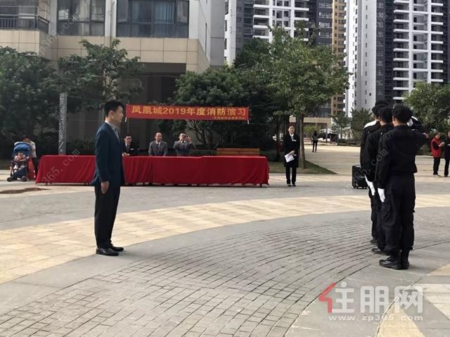 鑫炎·凤凰城2019年度消防演习