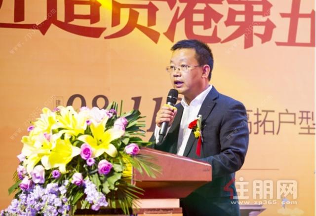广宁区域公司贵港分公司副总经理陈灏先生