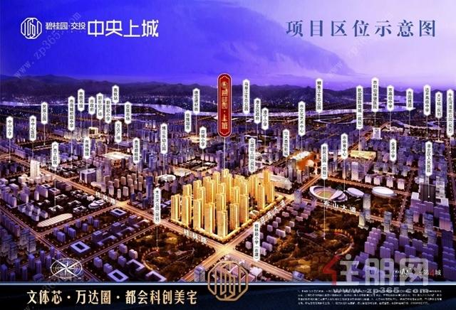 碧桂园·中央上城区位示意图