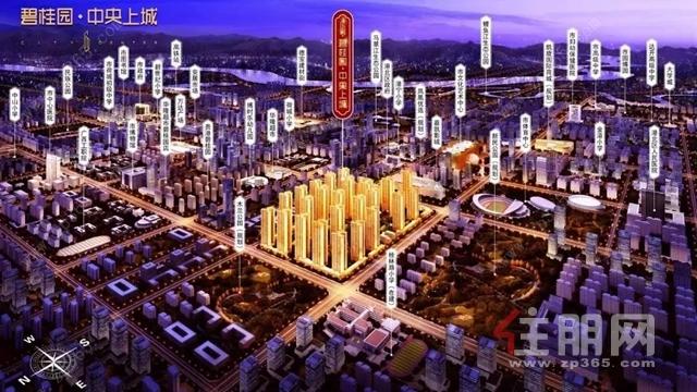 碧桂园·中央上城区位图