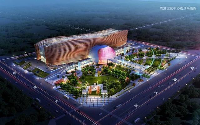 贵港市文化艺术中心项目效果图