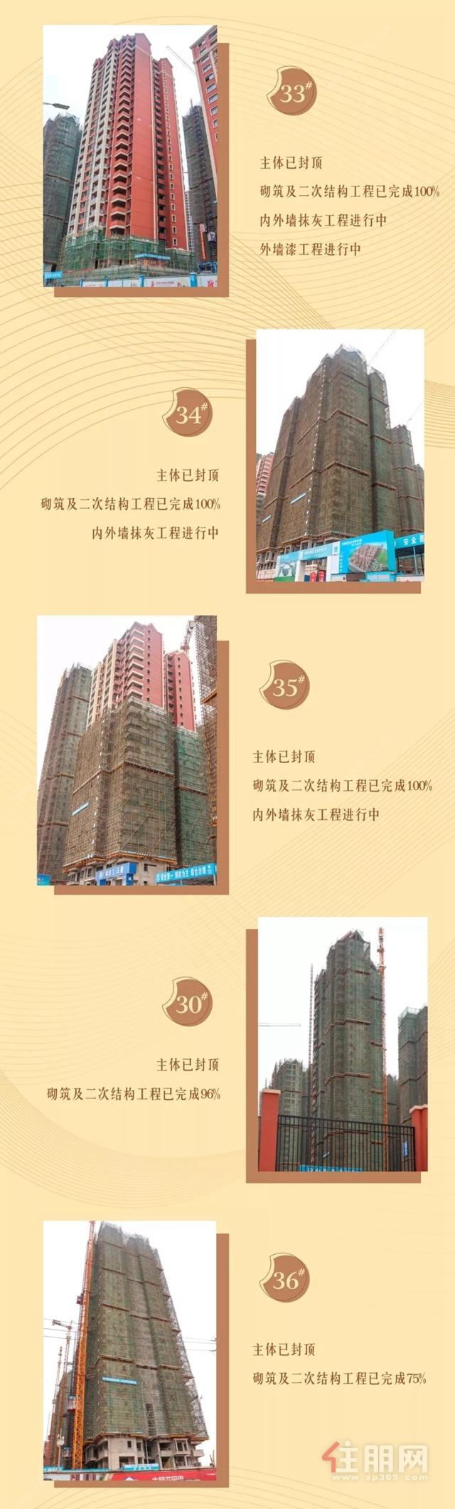 广汇圣湖城工程进度