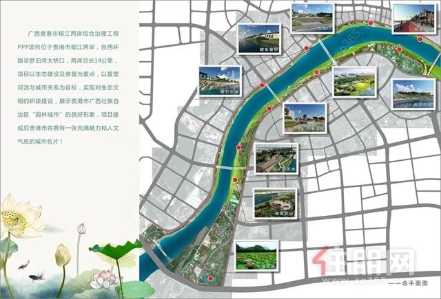 郁江两岸工程布局图