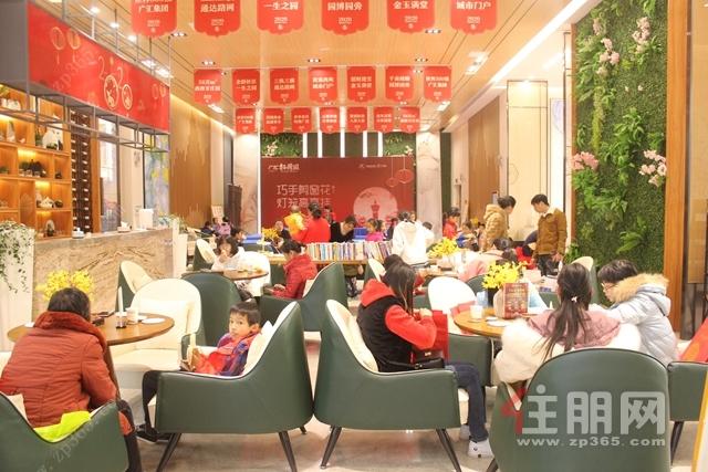 广汇·钰荷园营销中心