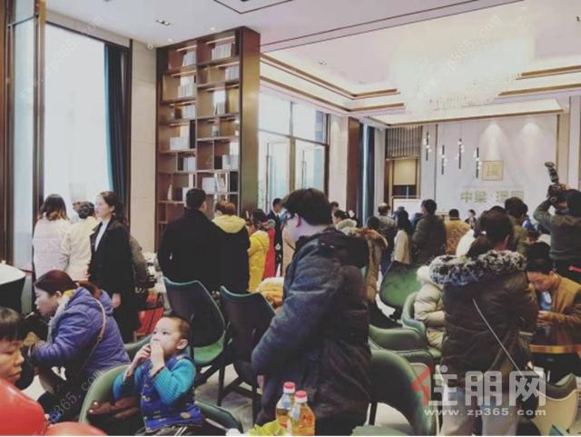 中梁·璟园营销中心开放活动现场