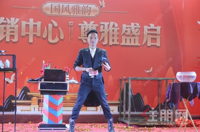 中梁·璟园营销中心开放活动现场魔术表演