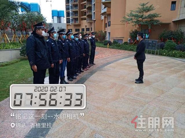 社区保安24小时巡查