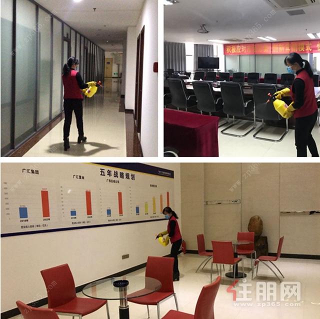 广汇物业正在对售楼部进行消毒