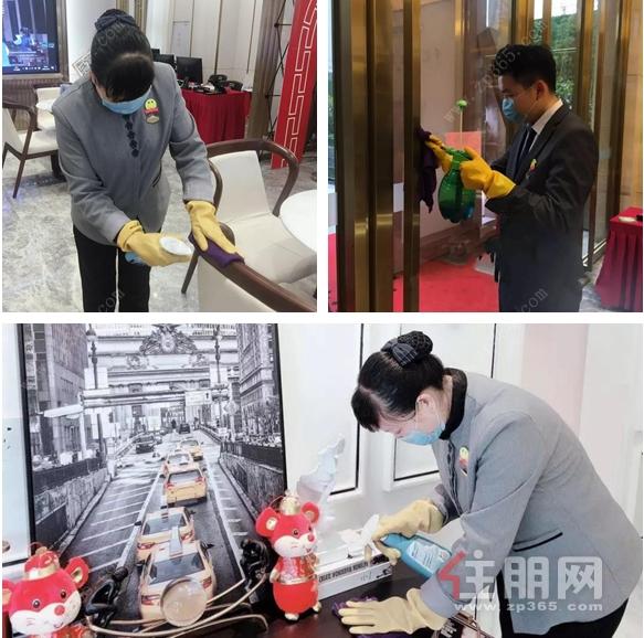 中梁·清华园物业人员正在进行消毒工作
