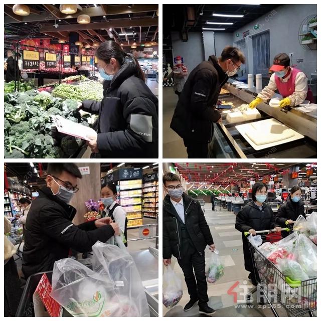 碧桂园物业为业主采购食物