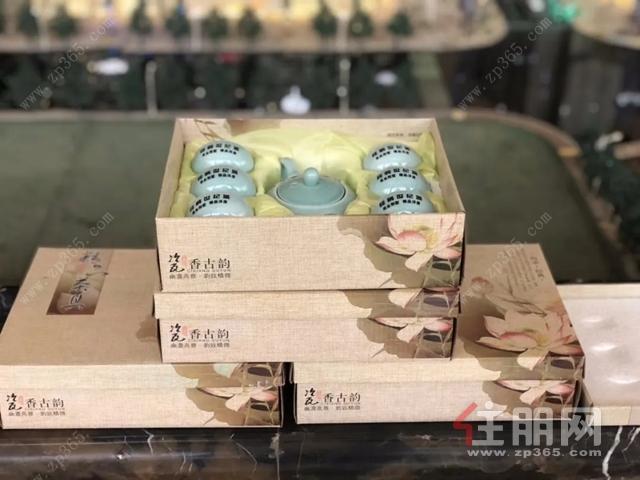 桂鹏世纪城礼品图
