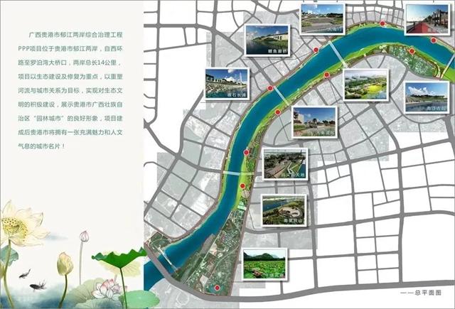 郁江两岸工程重大进展
