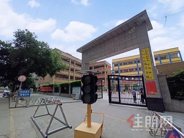 烏江小學實景圖