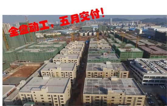 保利建材家居广场劲销1.2亿元 今年10月1日开业