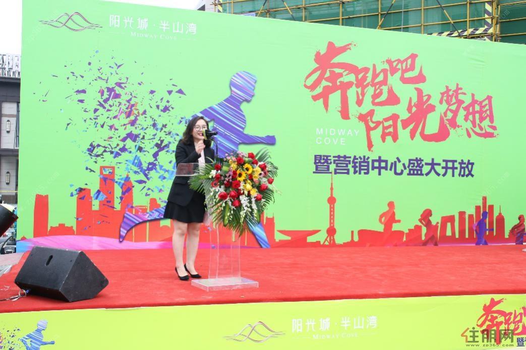5月北京PM25月均浓度创单月最优_岭东资讯赛鸽网址