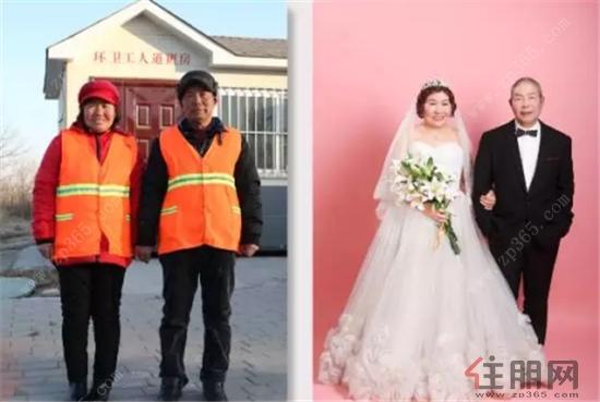 """一场门店里特殊的婚礼 圆了环卫工夫妇多年的""""婚纱梦"""""""