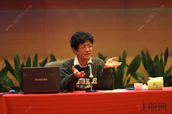 谢百三:中国经济热点问题