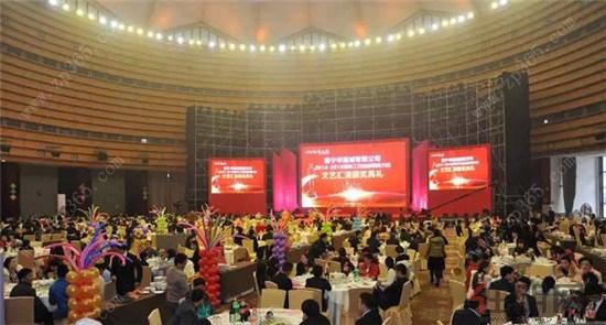 2014-2015财年工作总结表彰大会在南宁国际会展中心朱槿花厅精彩谢幕.