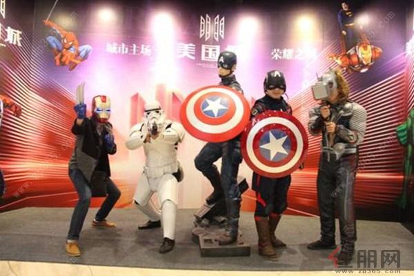"""3月12日,""""美国电影英雄人物主题活动""""在城市主场—&"""