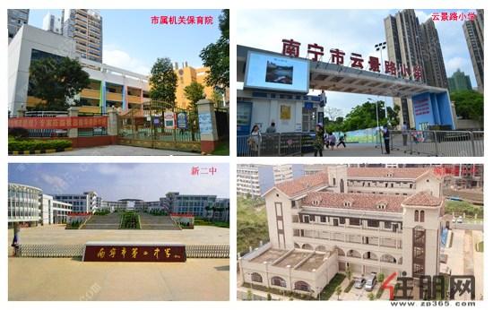 宏桂东盛9号楼结构图