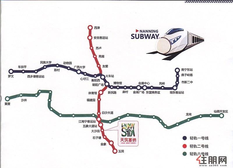 南宁地铁1号线站点手绘地图