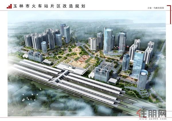 火车站片区改造鸟瞰效果图 2014新风景系列报道四 2014