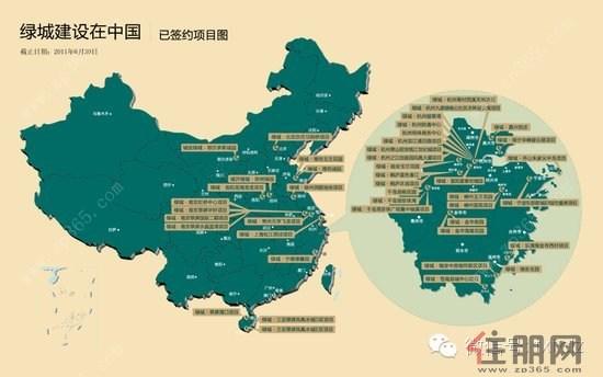 绿城集团正式进驻柳州 引爆柳北楼市新浪潮