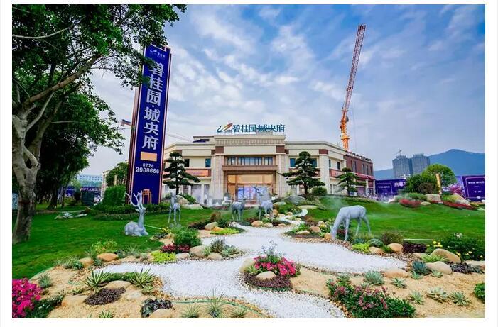 工作地点:百色市迎龙区城东大道碧桂园城央府销售中心 招聘时间:长期