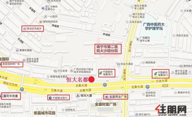 从地图上看附近400米内的配套-双地铁物业双倍价值 南宁恒大名都价