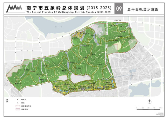 五象岭森林公园 绿城南宁下一张城市名片