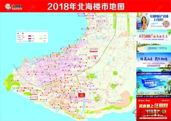 六月盛夏:北海楼市地图免费大派送啦!