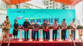 南宁天誉城YUWO-PARK开街盛典圆满举行,创业孵化基地带动百万青年消费力