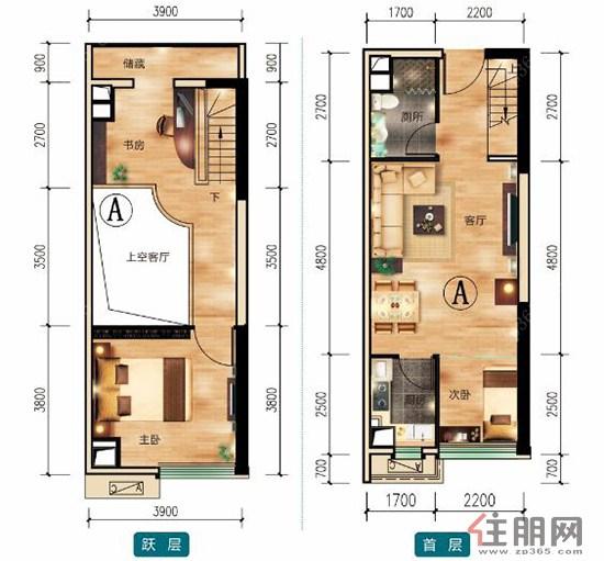恒大翡翠龙庭1+1公寓,百变精装复式空间|楼盘快讯|住