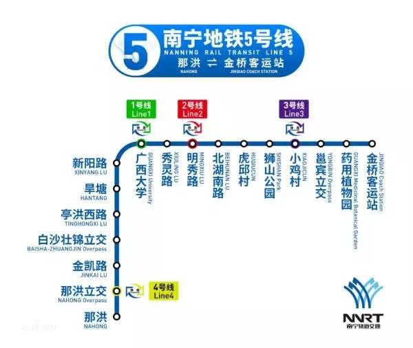 南宁地铁5号线