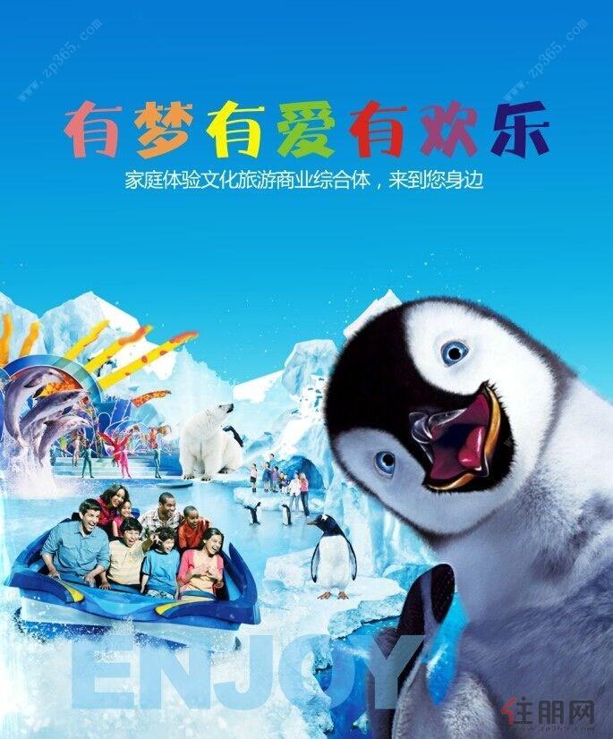 极地海洋世界即将登陆广西