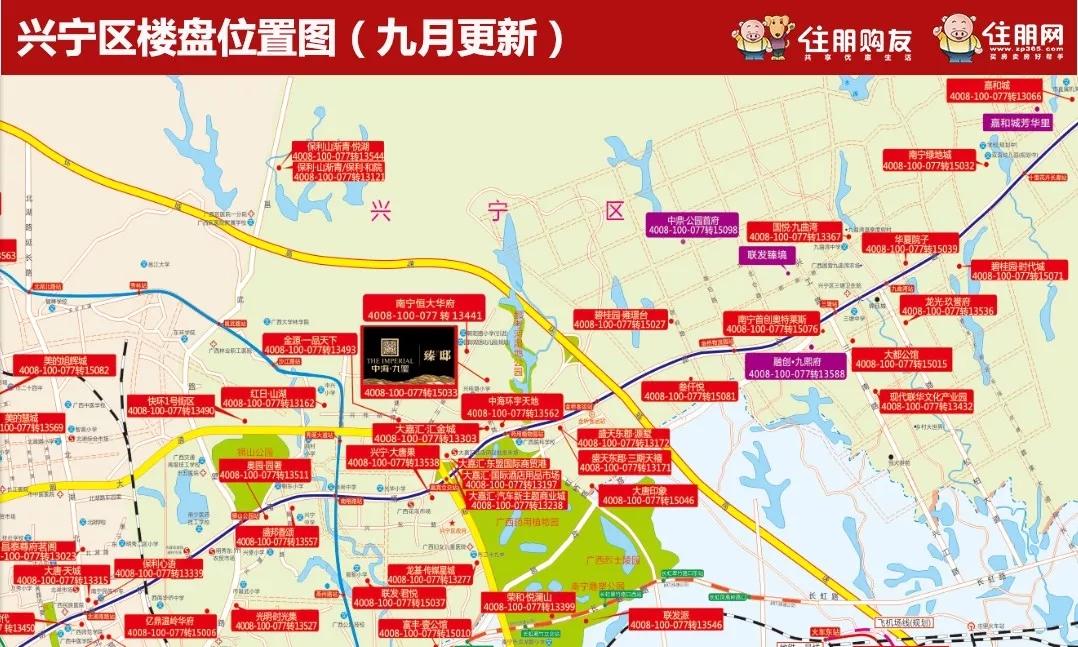 兴宁区楼盘地图