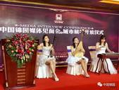 中国锦园城市展厅开放活动完美落幕