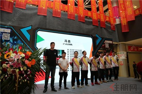 南宁-东盟(福清)电子竞技产业园开园拳击在广西中国仪式图片