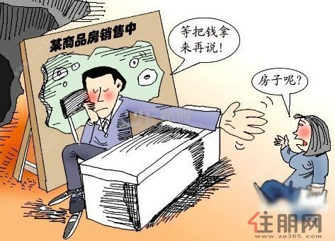 上海城清盘热销 五大优势非买不可