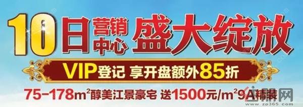 钦州恒大御景半岛营销中心9月10日将盛大绽放!