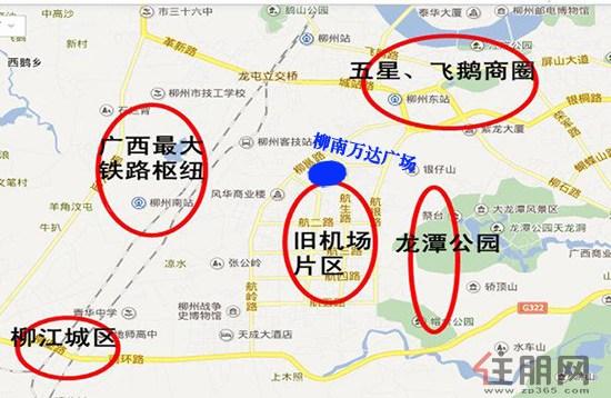 衡阳飞机场有几条航线