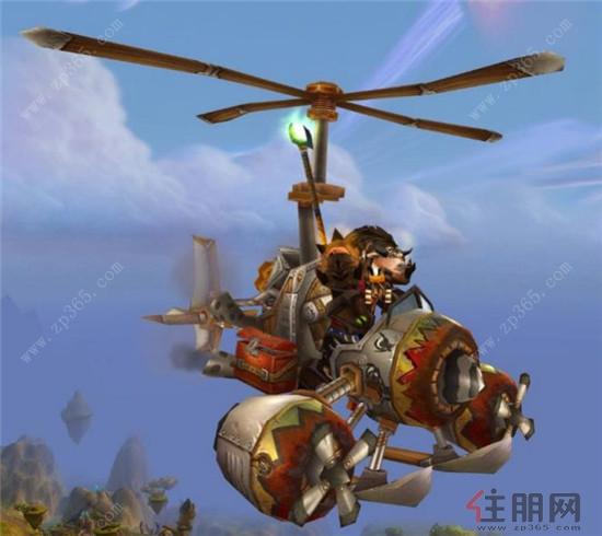 直升飞机《魔兽世界》