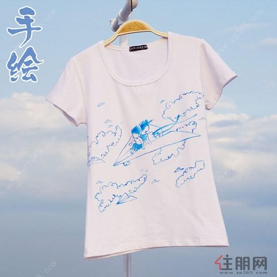 绿城集团周末海豚计划+手绘t恤