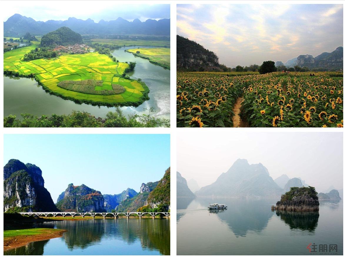 这里有大明山风景区,三里洋渡风景区,大龙洞(大龙湖)风景区,下水源