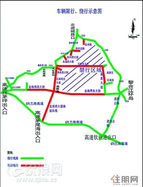 钦州市调整主城区货车限行区域