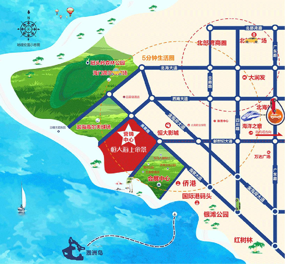 —到访滨海公园——           项目地址:北海市银滩
