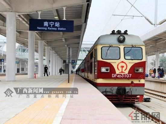 南宁高铁站台正式启用 月底市民即可搭乘动车