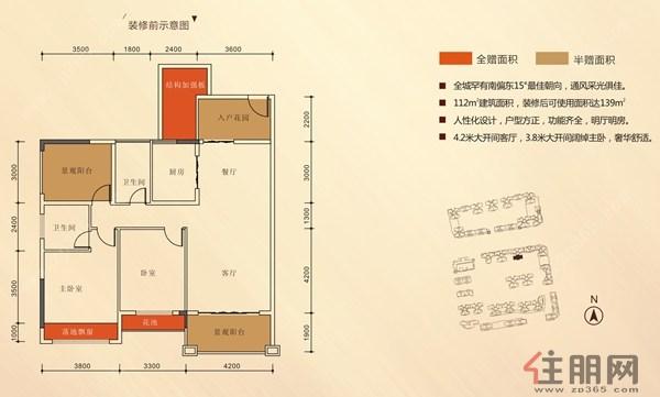 玉林建筑设计房屋图纸